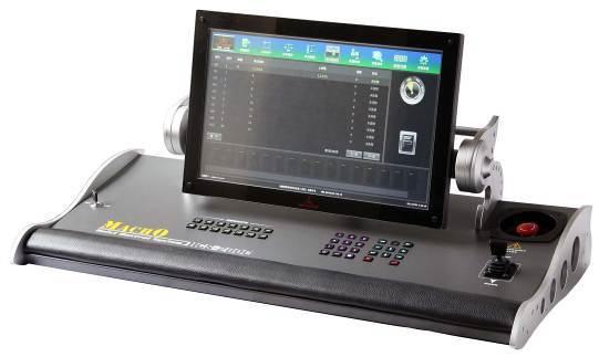 MACHO Hoist Controller HCS280